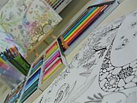 Ateliercoloriageroad